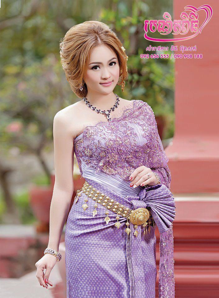 Cambodian Wedding Clothes
