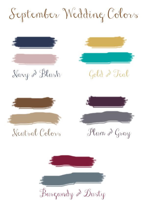 Awesome Early September Wedding Colors Photos - Styles & Ideas 2018 ...