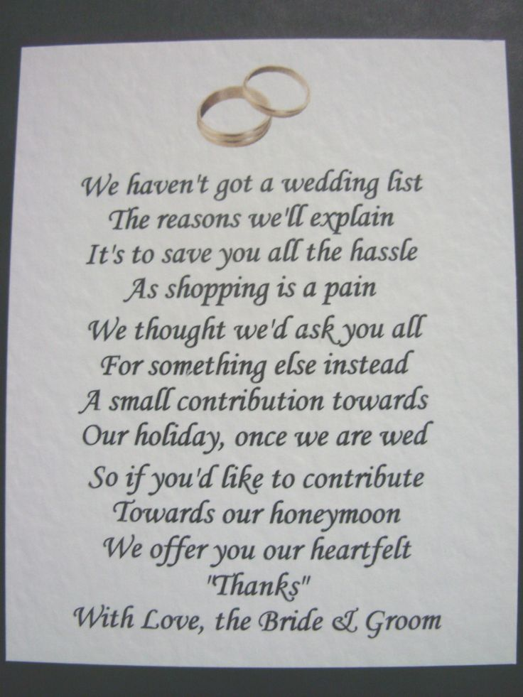 Money Gift Wedding Poem