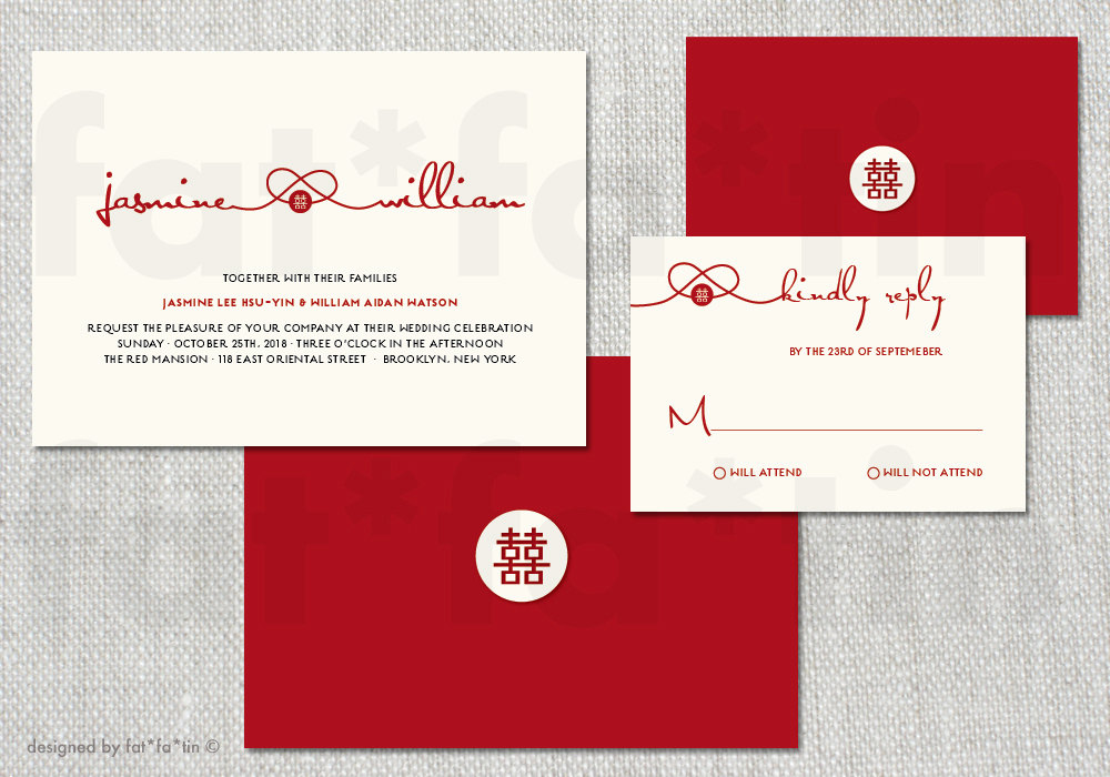 printable_red_knot_double_happiness_chinese_wedding_by_fatfatin_8.jpg