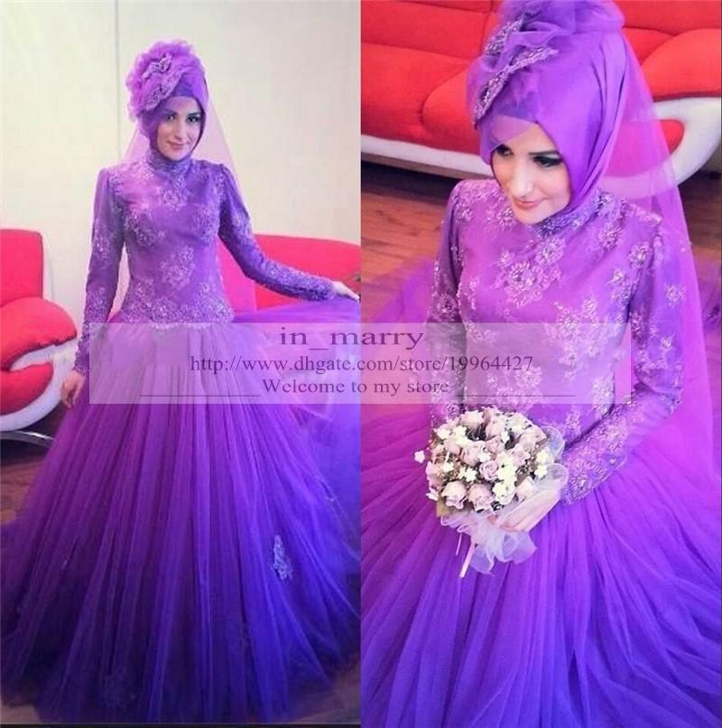 Purple Arabic Islamic Muslim Wedding Dresses 2016 Plus Size High ...