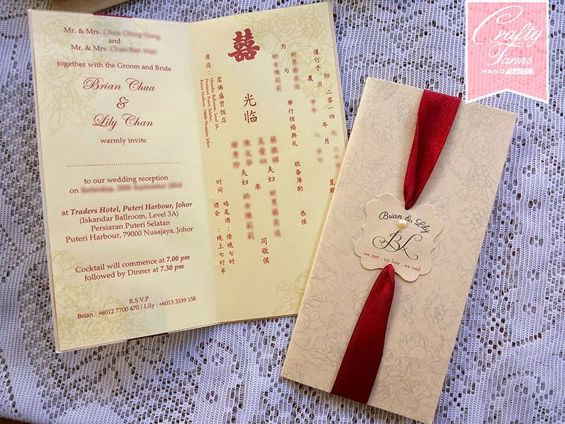 chinese wedding invitation card in malaysia%0A wedding invitation card chinese wording malaysian chinese wedding invitation  wording Picture Ideas