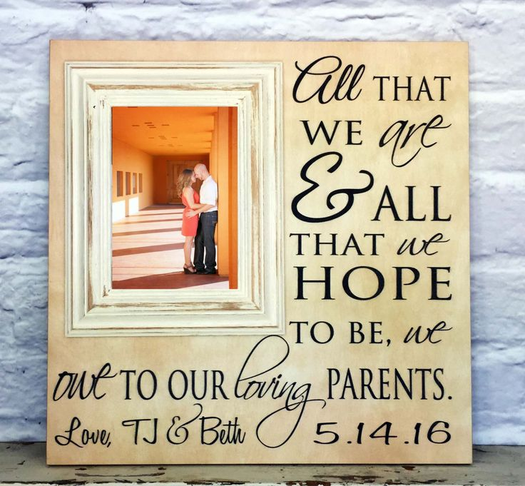 Wedding Thank You Gifts For Parents Ideas Choice Image - Wedding ...
