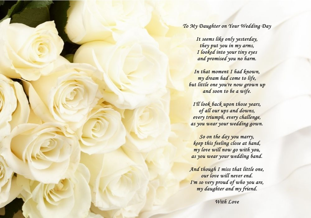Wedding Gift For Sister In Law India : Wedding Day Poem For Son And Daughter In Law