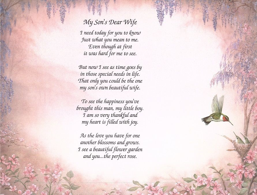 Wedding Gift To Sister In India : Wedding Day Poem For Son And Daughter In Law