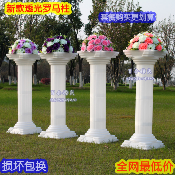 Pillars For Wedding