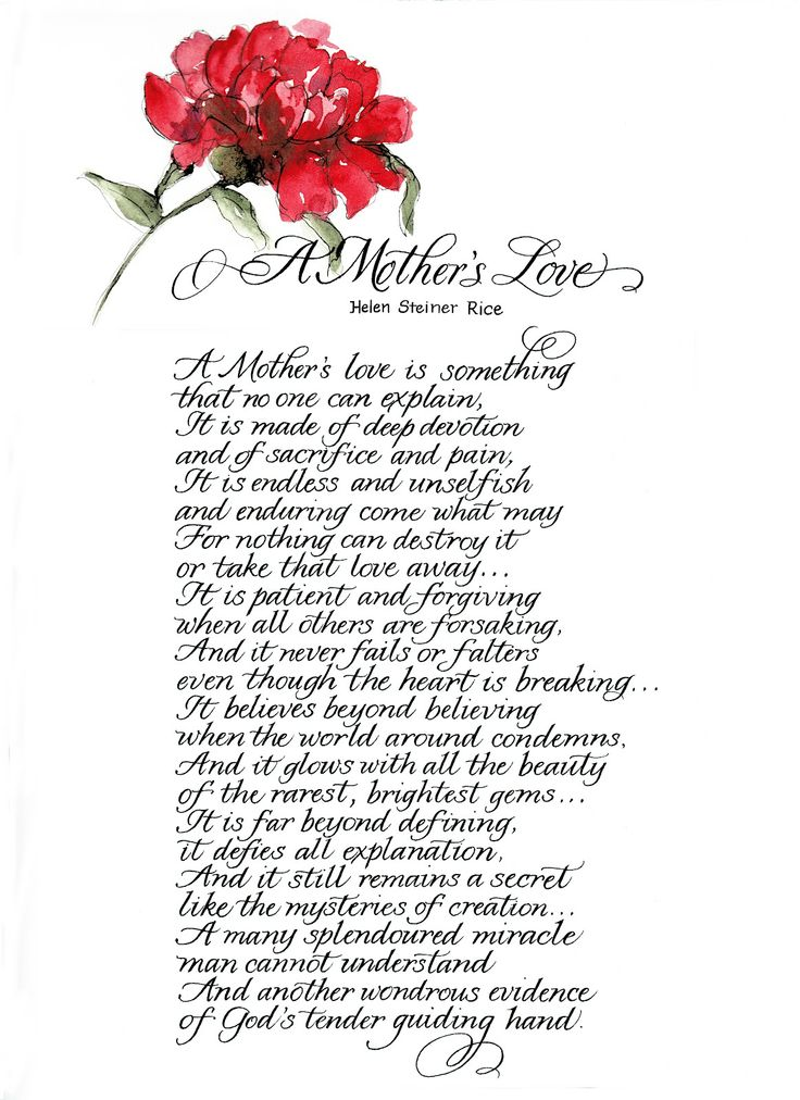 Father Missing Daughter Poems