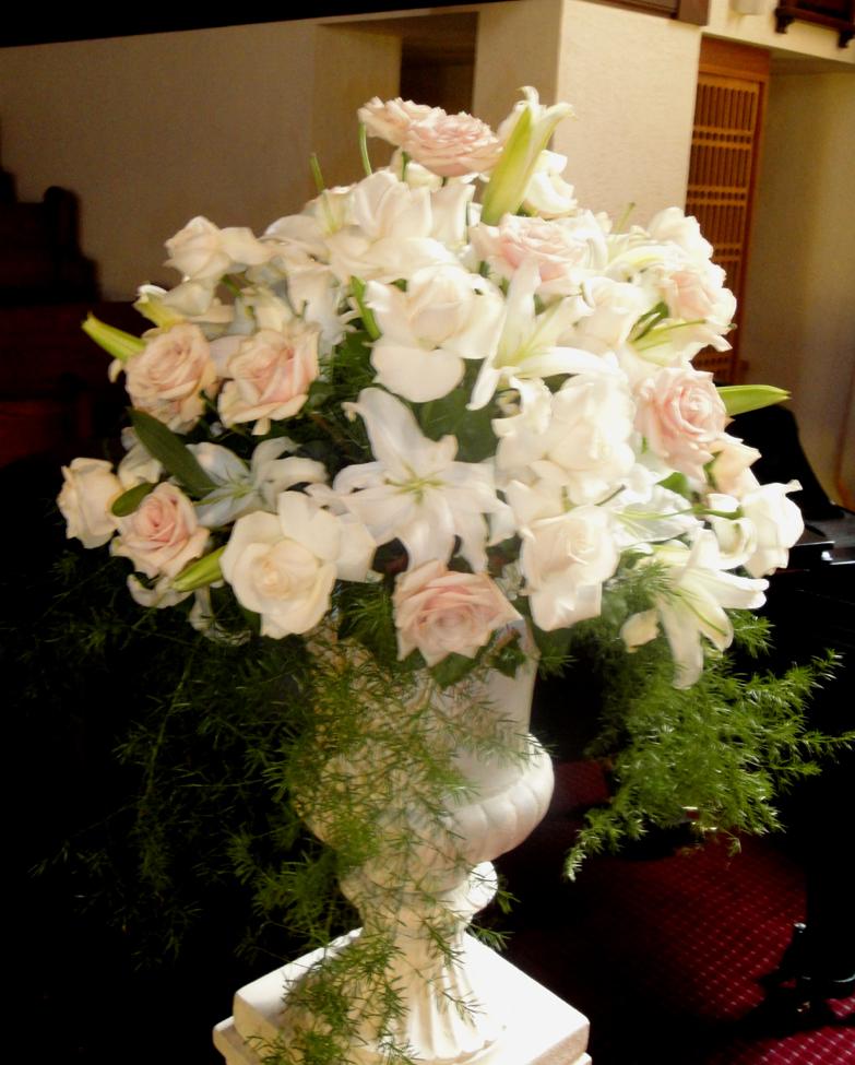 Wedding Altar Name: Wedding Flowers For Church Ceremony