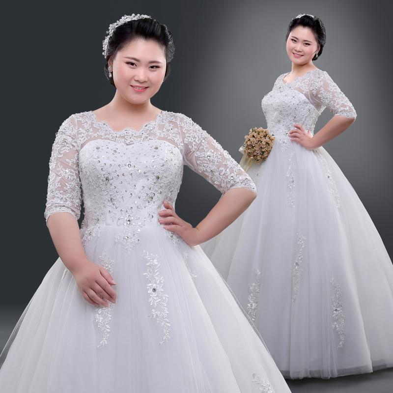 Chubby Wedding Dress