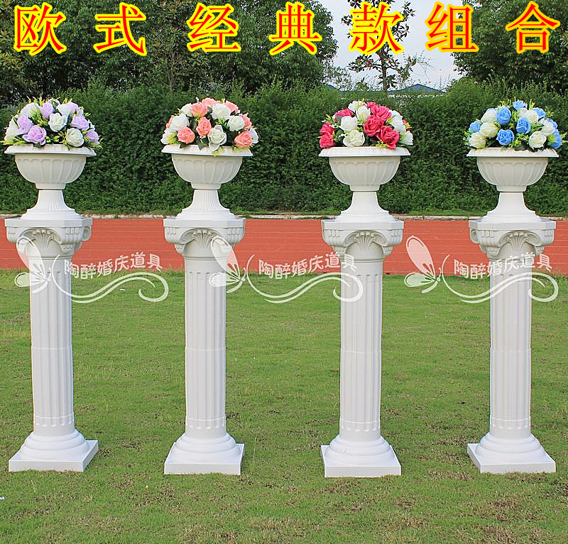 Flower Columns Weddings