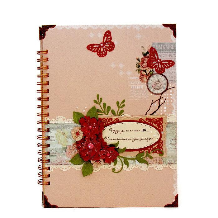 Wedding Planning Booklet