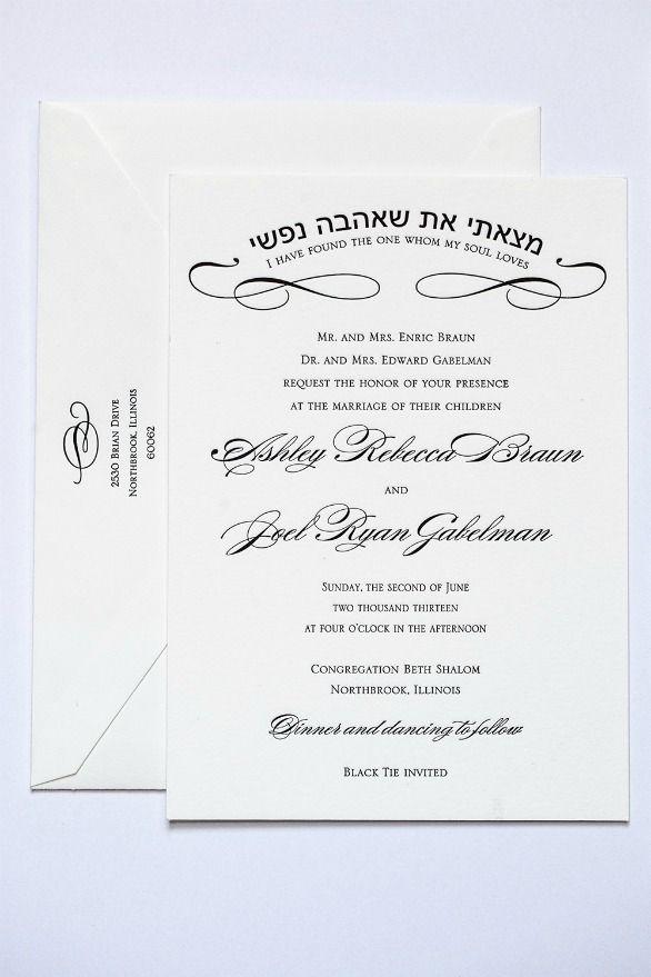 17 best ideas about jewish wedding invitations on emasscraft org - Jewish Wedding Invitations