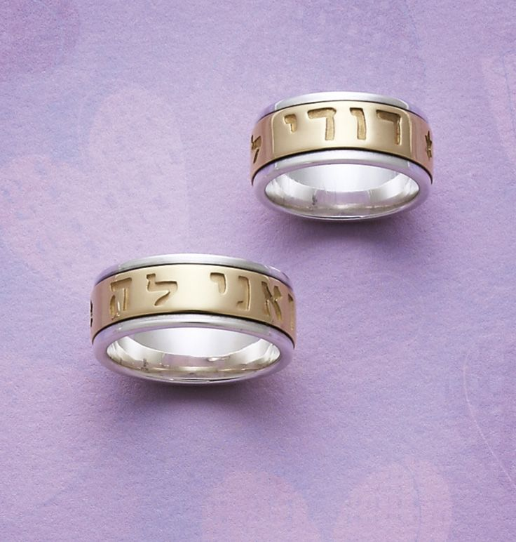 wedding rings james avery ideas - James Avery Wedding Rings
