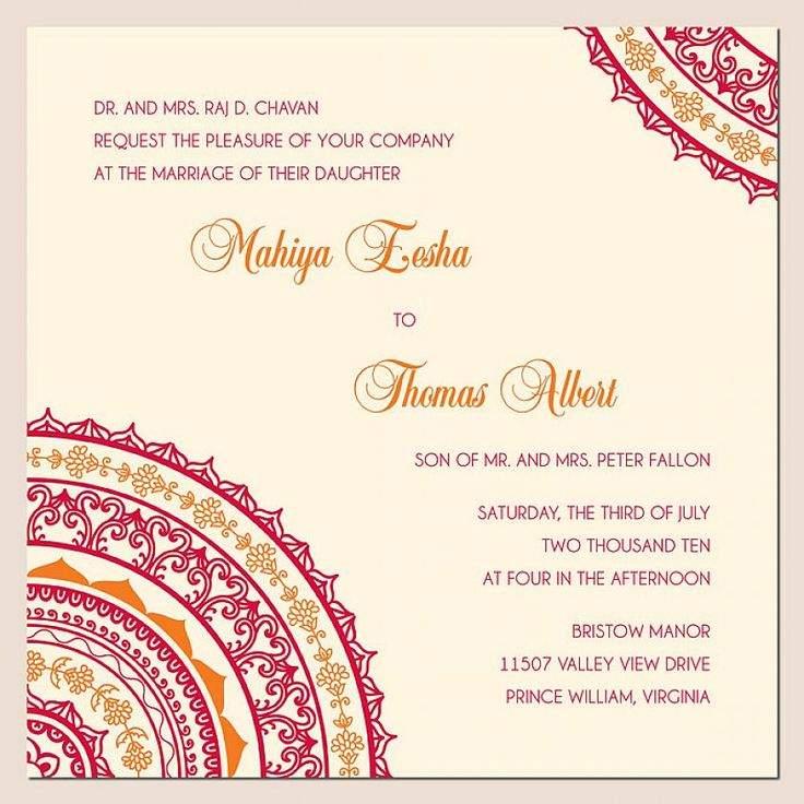 Indian Wedding Reception Invitation Wordings: Unique Indian Wedding Invitation Wording