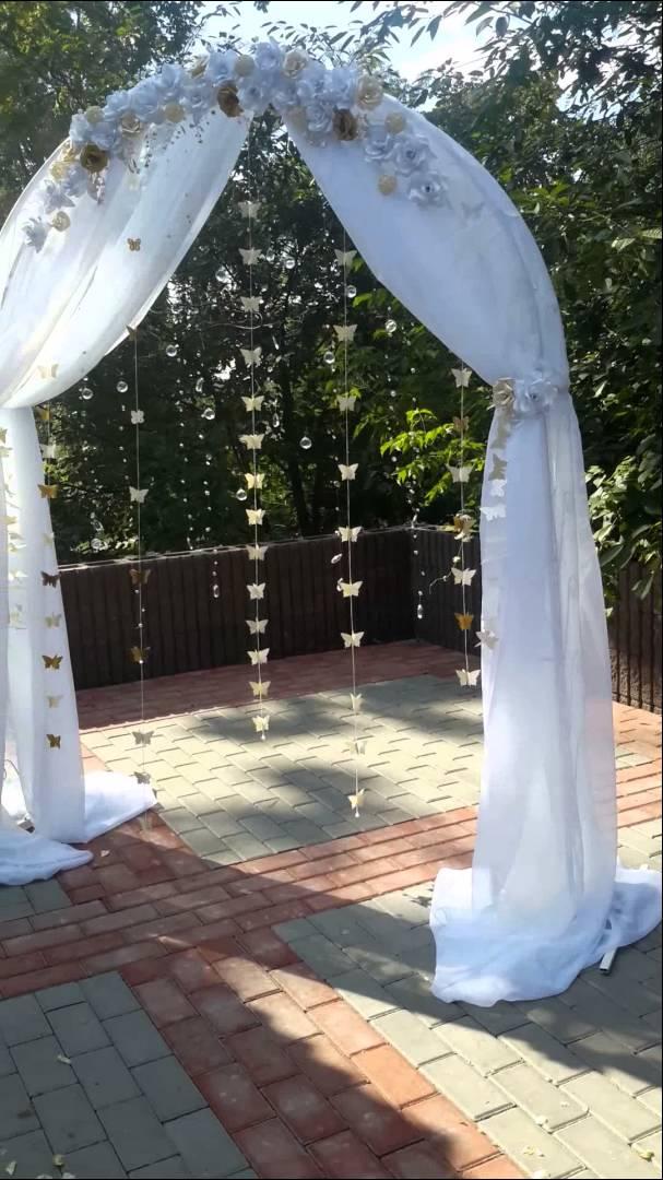 Pvc Wedding Arch