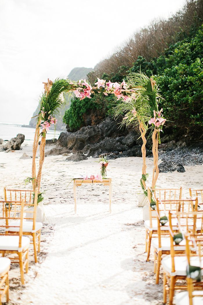 17 Best Ideas About Beach Wedding Ceremonies On Emcraft Org