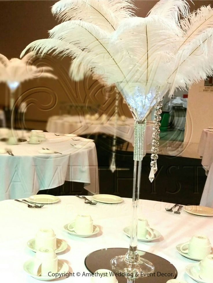 Giant Martini Glass Centerpiece Midway Media