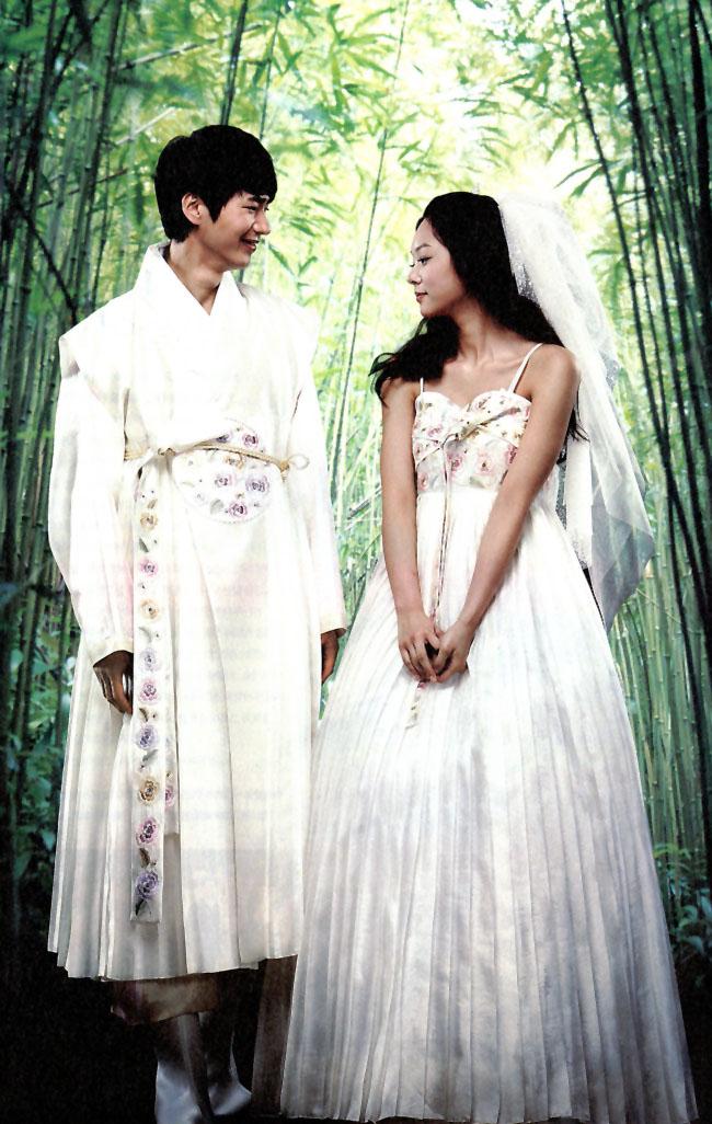 Western Inspired Wedding Dress