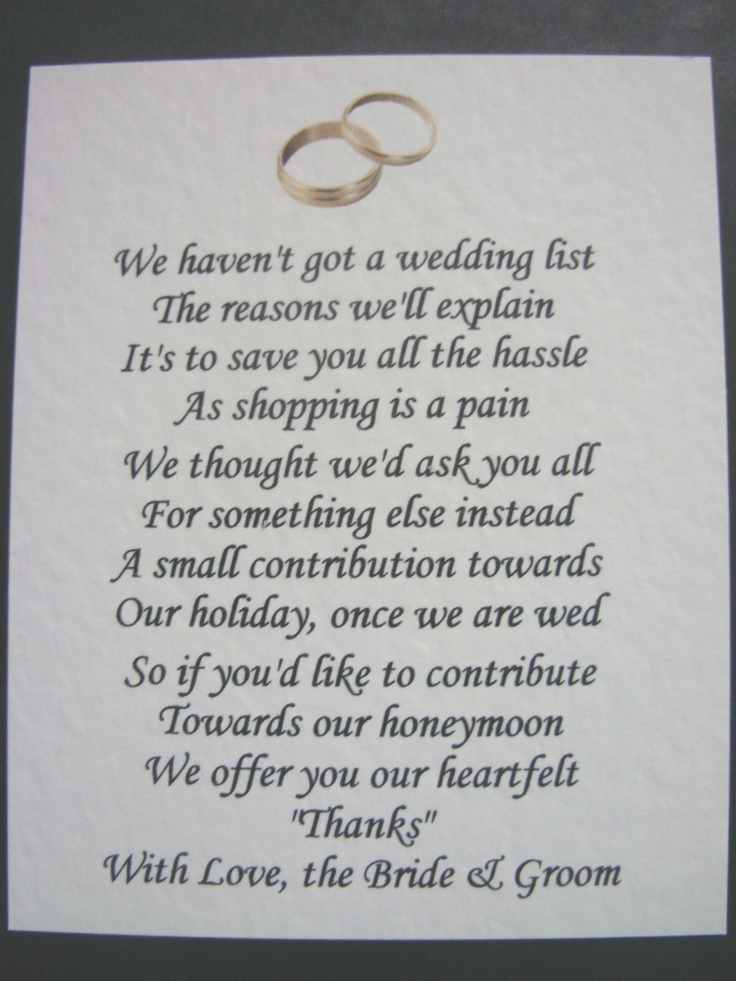 Poems For Wedding Gifts