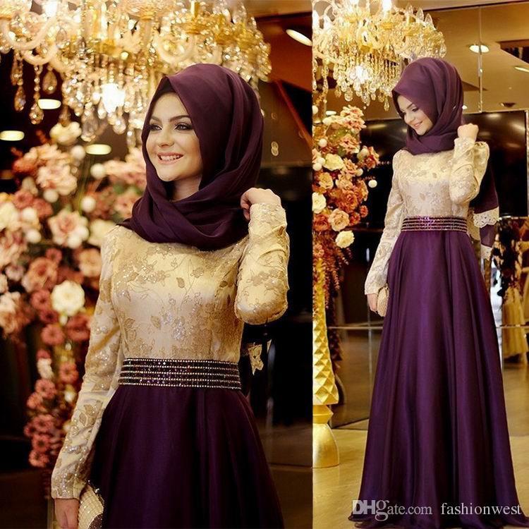 Muslim Wedding Bridesmaid Dress