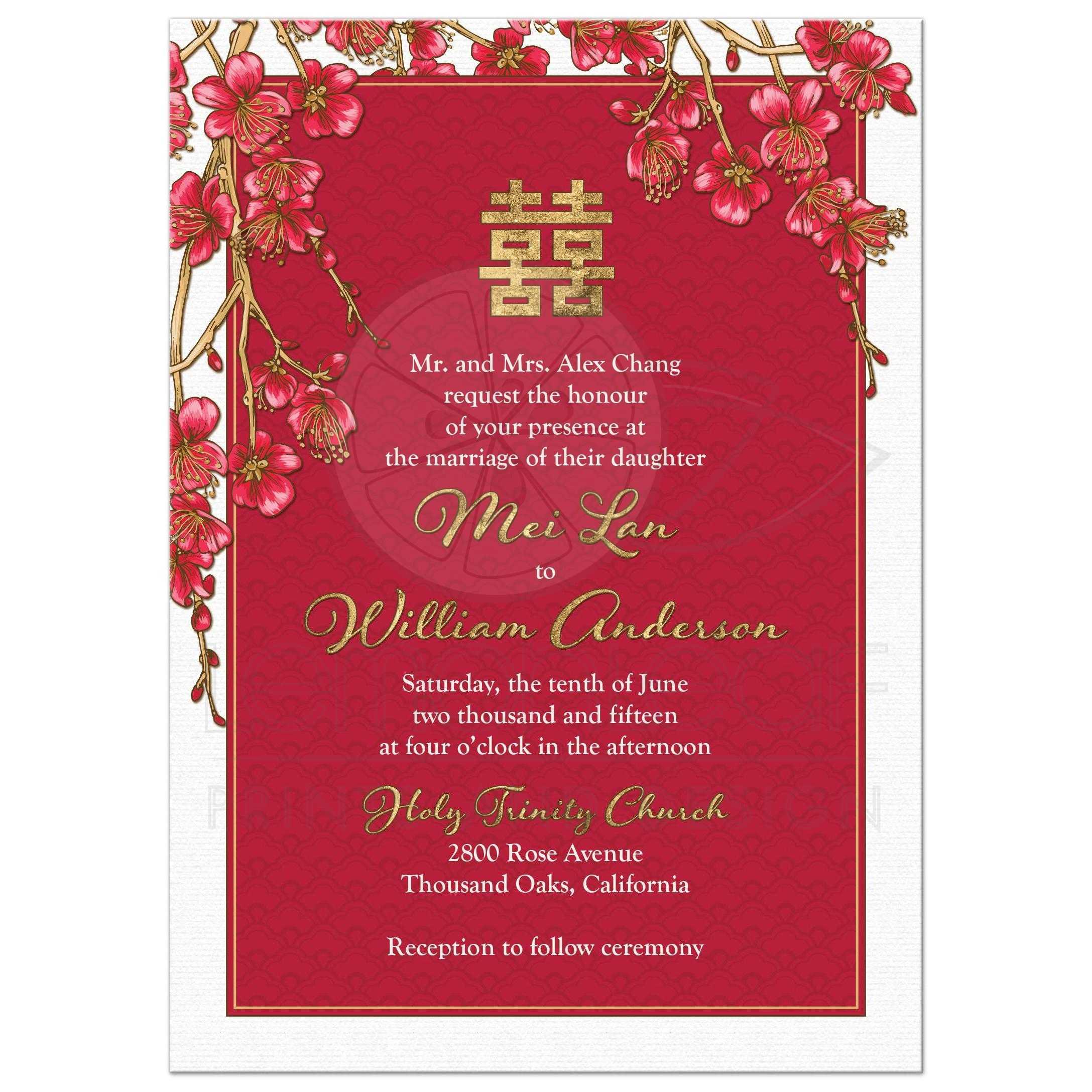 Chinese Wedding Invitations