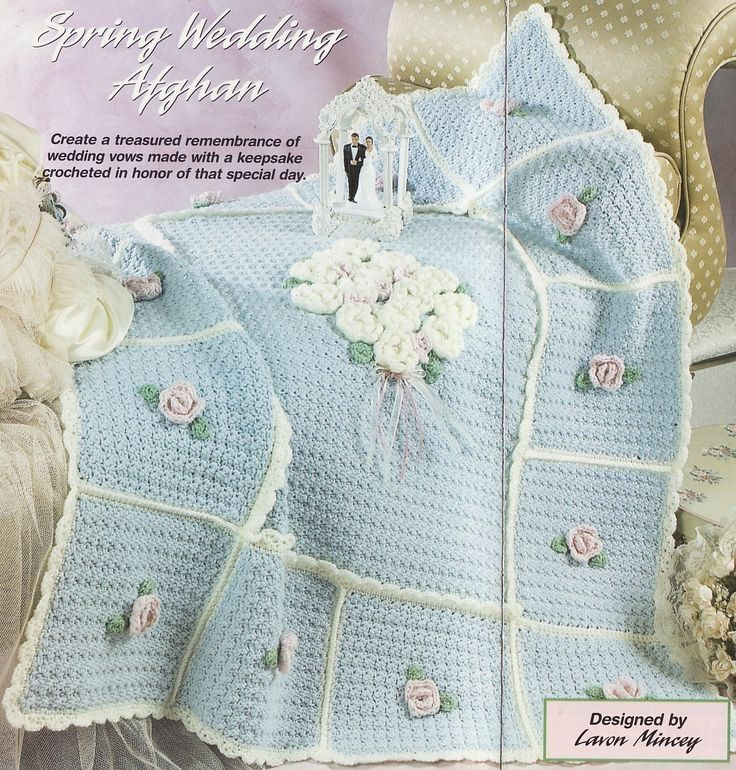 Wedding Afghan Crochet Pattern Emasscraftorg